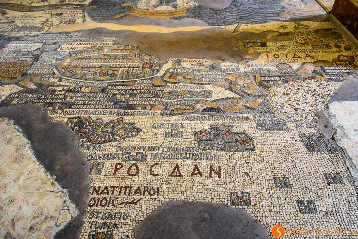 Mapa mosaico, Iglesia de San Jorge, Madaba, Jordania | Qué ver y hacer en Madaba, la ciudad de los mosaicos