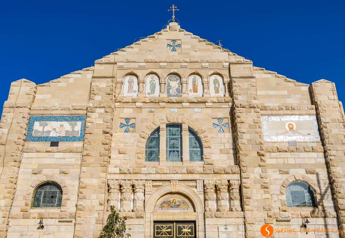 Iglesia San Juan Bautista, Madaba, Jordania | Qué visitar en Madaba